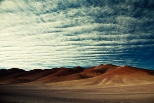 Sky Mountains Atacama #1