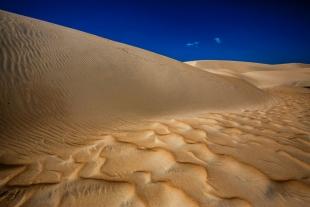 Trilha de Areia #5