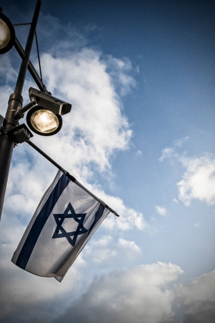 Israel #79
