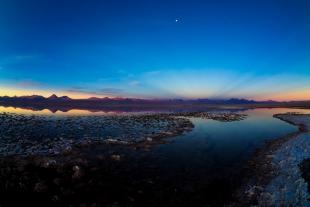 Atacama #104